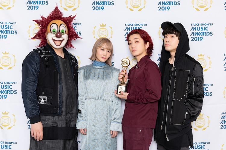 BEST LIVE PRODUCTIONを受賞したSEKAI NO OWARI。