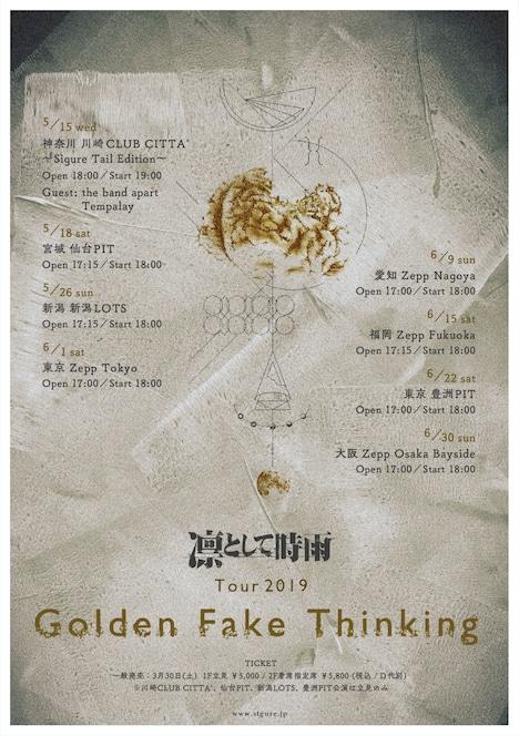 凛として時雨「Tour 2019 Golden Fake Thinking」フライヤー