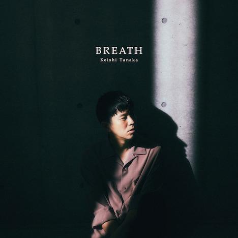 Keishi Tanaka「BREATH」CDジャケット