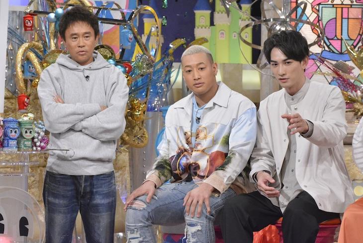 左から浜田雅功、関口メンディー、町田啓太。 (c)読売テレビ
