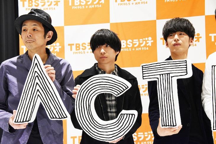 左から宮藤官九郎、尾崎世界観(クリープハイプ)、DJ 松永(Creepy Nuts)。