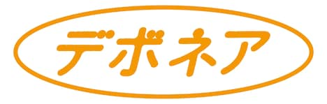 デボネアのロゴ。