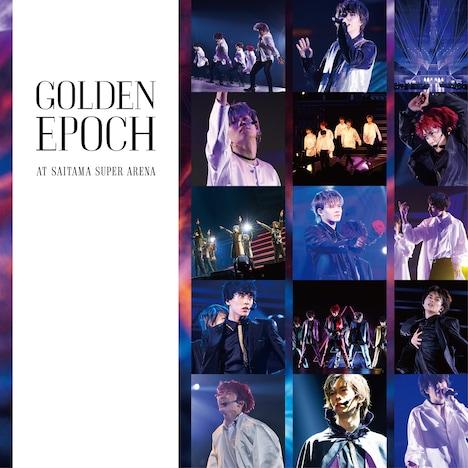 超特急「GOLDEN EPOCH AT SAITAMA SUPER ARENA」配信ジャケット