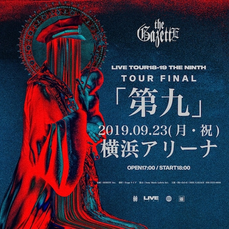the GazettE「the GazettE LIVE TOUR18-19 THE NINTH  TOUR FINAL『第九』」告知画像