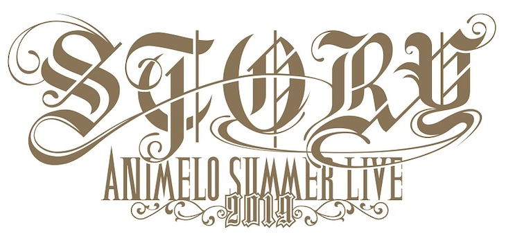 「Animelo Summer Live 2019 -STORY-」ロゴ (c)Animelo Summer Live 2019