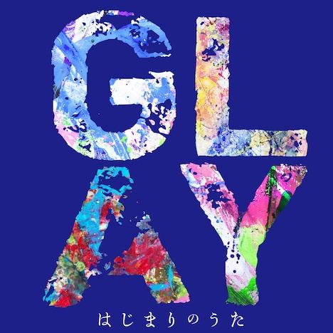 GLAY「はじまりのうた」配信ジャケット