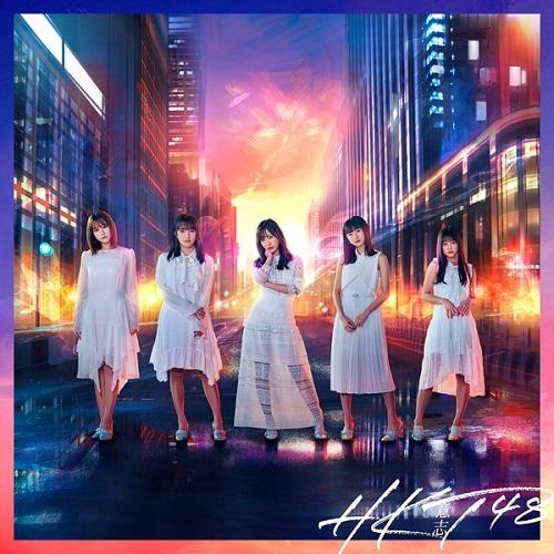 HKT48「意志」TYPE Aジャケット (c)AKS