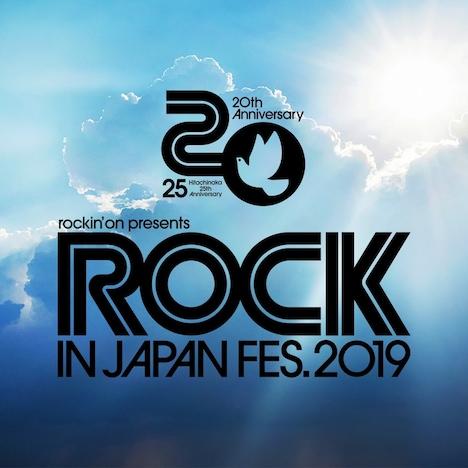 「ROCK IN JAPAN FESTIVAL 2019」ロゴ