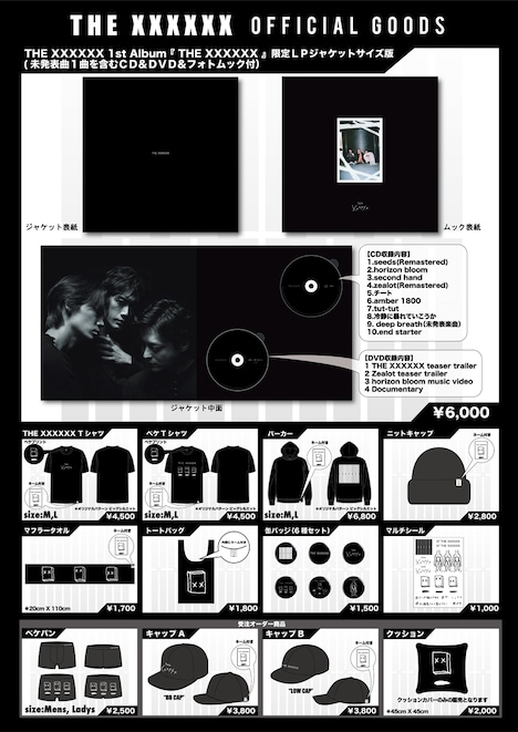 "「THE XXXXXX 1st ワンマンライブ ""MUSIC EXISTENCE""」会場販売グッズ一覧。"