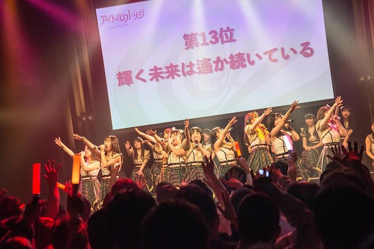 「アイドルカレッジ ベスト オブ ミュージック2019 ~神曲カウントダウン!全72曲の頂点はどれだ!?~」の様子。(撮影:古川朋久)