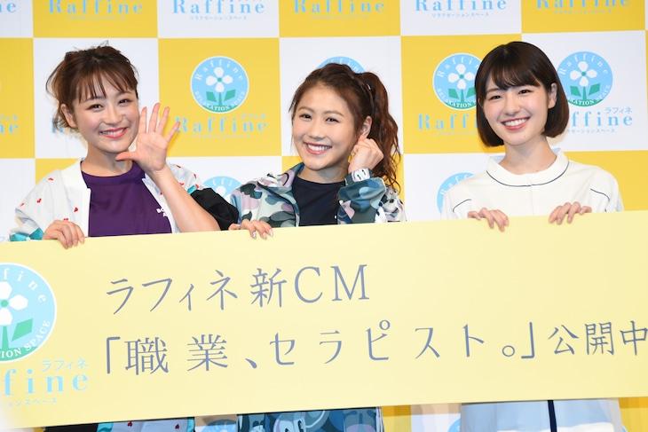 左から鈴木奈々、西野未姫、糸原美波。