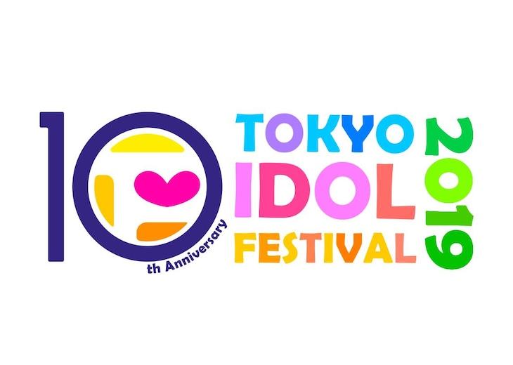 「TOKYO IDOL FESTIVAL 2019」ロゴ
