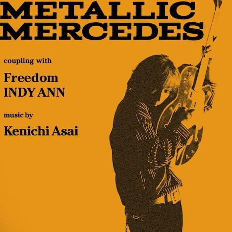 浅井健一「METALLIC MERCEDES」初回限定盤ジャケット