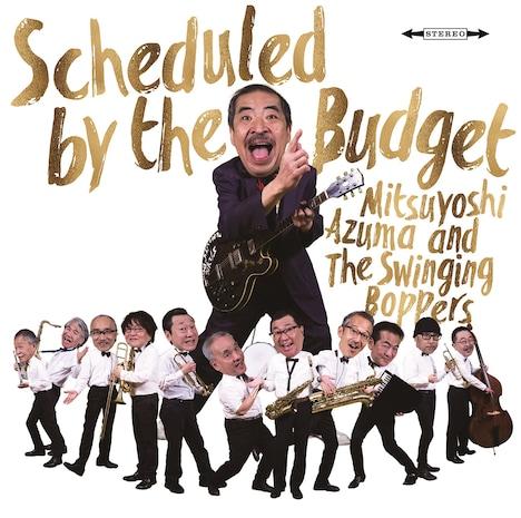 吾妻光良 & The Swinging Boppers「Scheduled by the Budget」ジャケット