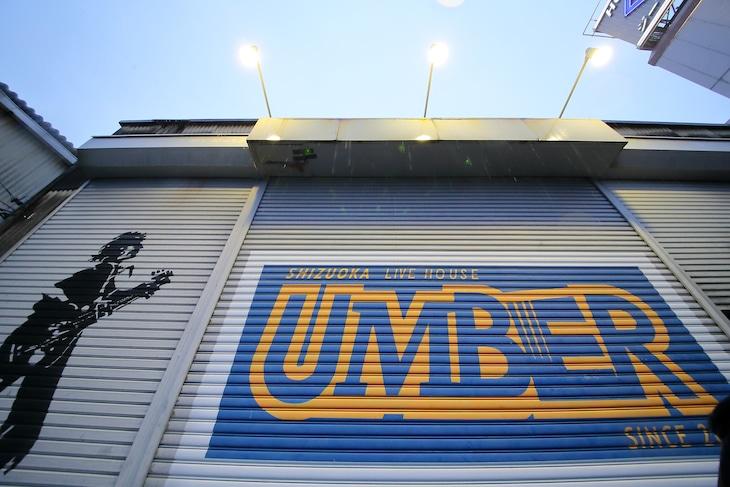 Shizuoka UMBER