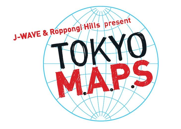 「J-WAVE & Roppongi Hills present TOKYO M.A.P.S ohashiTrio EDITION」ロゴ