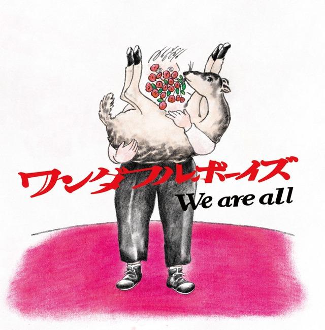 ワンダフルボーイズ「We are all」ジャケット