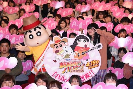 「映画クレヨンしんちゃん 新婚旅行ハリケーン ~失われたひろし~」公開直前イベントの様子。