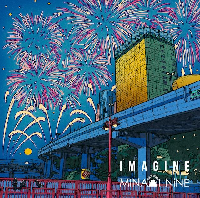MINAMI NiNE「IMAGINE」初回限定盤ジャケット