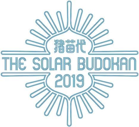 「猪苗代 THE SOLAR BUDOKAN 2019」ロゴ