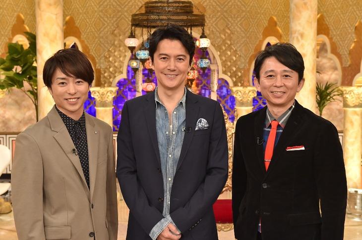 左から櫻井翔(嵐)、福山雅治、有吉弘行。(c)TBS