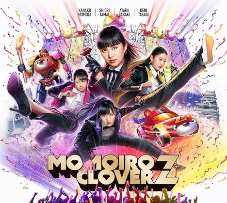 ももいろクローバーZ「MOMOIRO CLOVER Z」初回限定盤Aジャケット