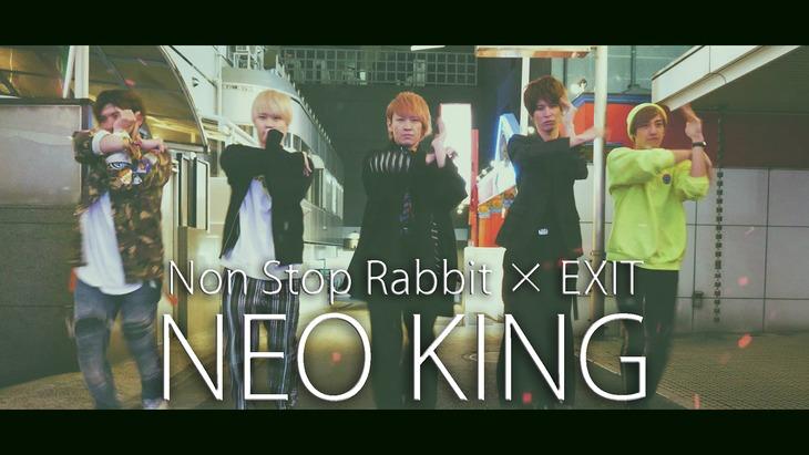 Non Stop RabbitとEXITのコラボ曲「ネオキング」ミュージックビデオのワンシーン。