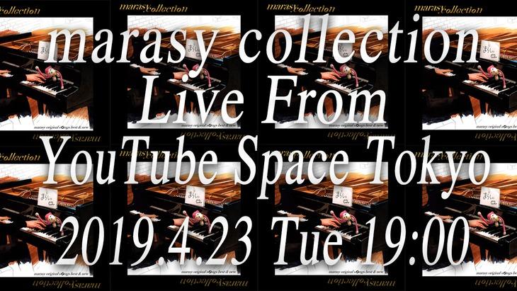 まらしぃ「marasy collection Live From YouTube Space Tokyo」告知ビジュアル