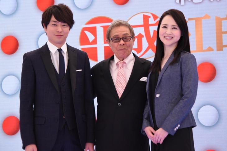 左から櫻井翔、北島三郎、松田聖子。