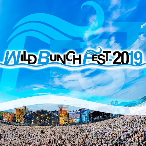 「WILD BUNCH FEST. 2019」ビジュアル