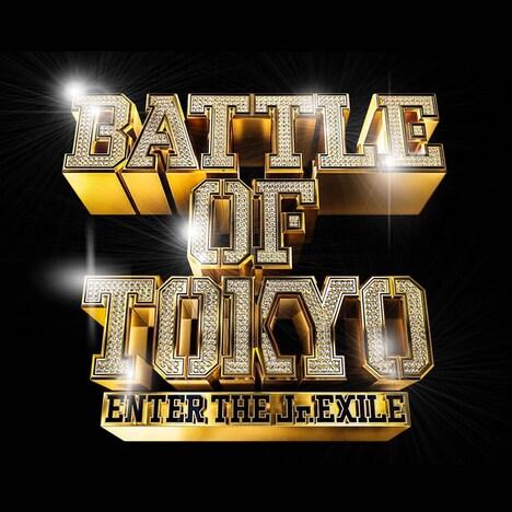 「BATTLE OF TOKYO ~ENTER THE Jr. EXILE~」ロゴ