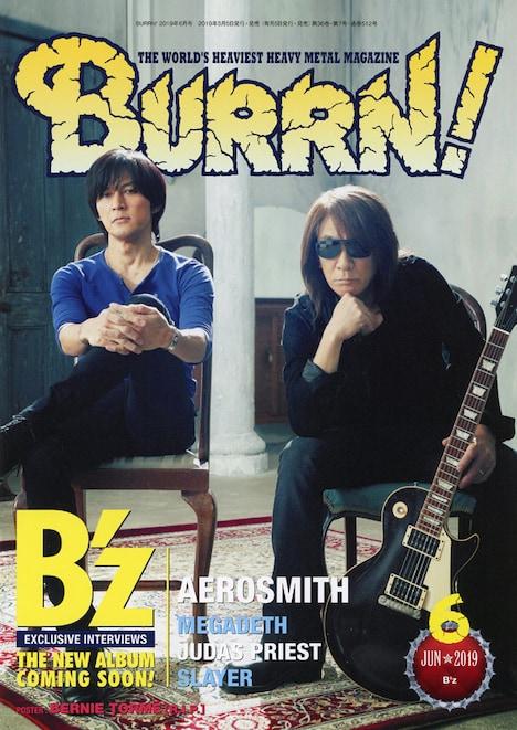 「BURRN!」6月号表紙