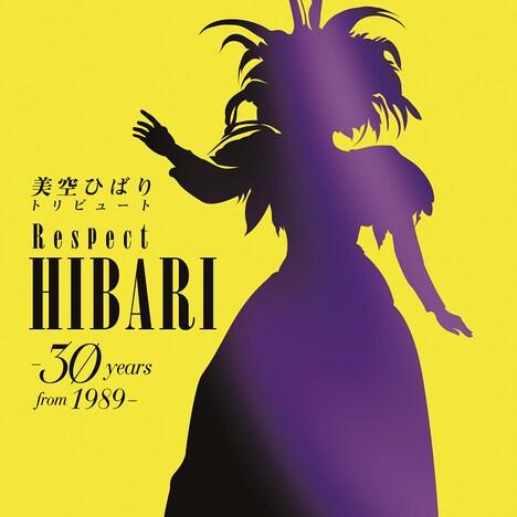 V.A.「美空ひばりトリビュート Respect HIBARI -30 years from 1989-」ジャケット