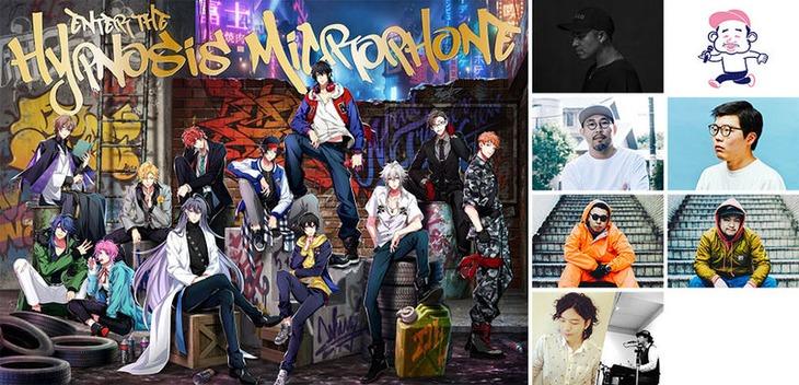 うたパス企画「ヒプノシスマイク1stアルバムリリース特集記事」にコメントした7組。