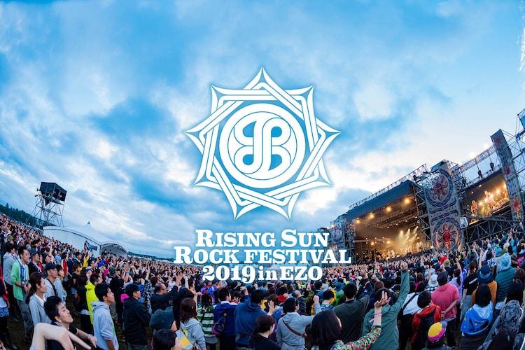 「RISING SUN ROCK FESTIVAL 2019 in EZO」ビジュアル