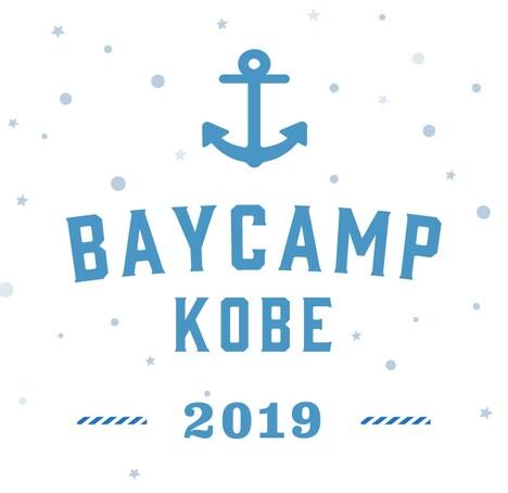 「BAYCAMP KOBE 2019」ロゴ