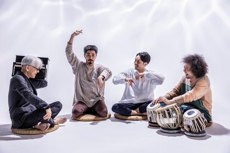 U-zhaan & Ryuichi Sakamoto feat. 環ROYx鎮座DOPENESS「エナジー風呂」配信ジャケット