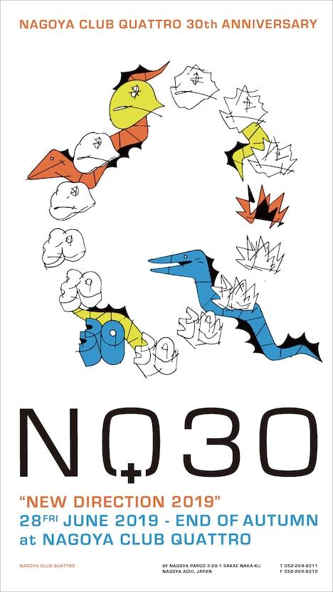"「Nagoya Club Quattro 30th Anniversary ""New Direction 2019""」キービジュアル"