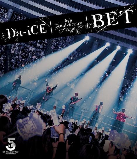 Da-iCE「Da-iCE 5th Anniversary Tour -BET-」Blu-rayジャケット