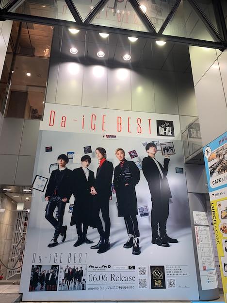 東京・MAGNET by Shibuya109に掲出されたDa-iCEの新ビジュアル。