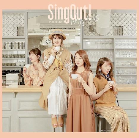 乃木坂46「Sing Out!」初回仕様限定Type-Cジャケット