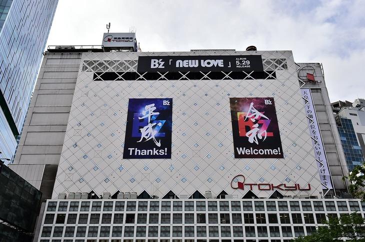 東京・渋谷に掲出されたB'z「NEW LOVE」の屋外看板。