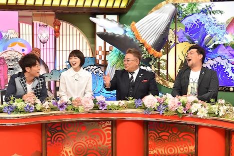 左から陣内智則、生駒里奈、サンドウィッチマン。(c)TBS