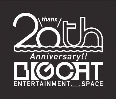 BIGCAT20周年記念ビジュアル