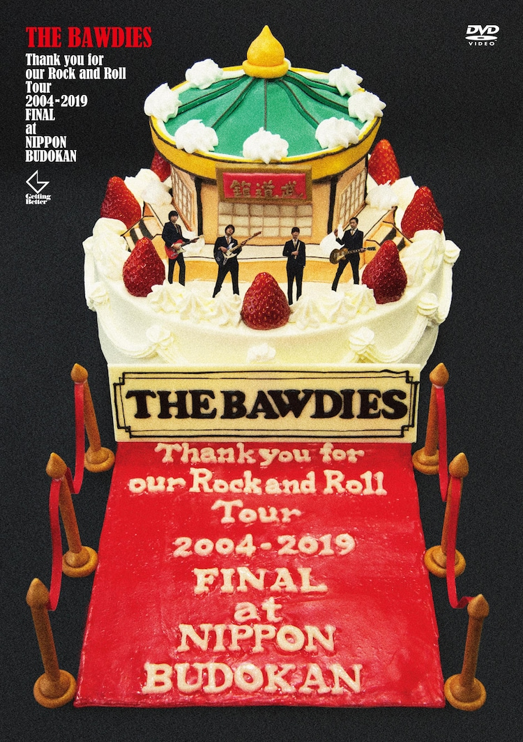 THE BAWDIES「Thank you for our Rock and Roll Tour 2004-2019 FINAL at 日本武道館」DVDジャケット