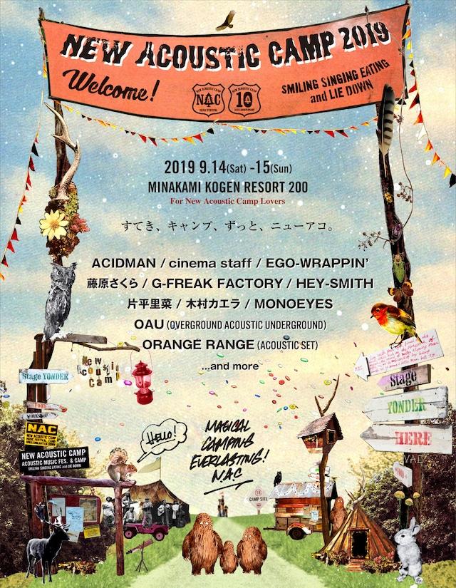 「New Acoustic Camp 2019 ~わらう、うたう、たべる、ねっころがる。 - 10th Anniversary MAGICAL CAMPING EVERLASTING! -」出演アーティスト第1弾ビジュアル