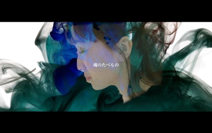 ももいろクローバーZ「魂のたべもの」ミュージックビデオのワンシーン。