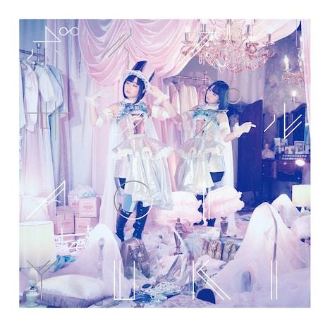 悠木碧「ボイスサンプル」CD+Blu-ray盤ジャケット