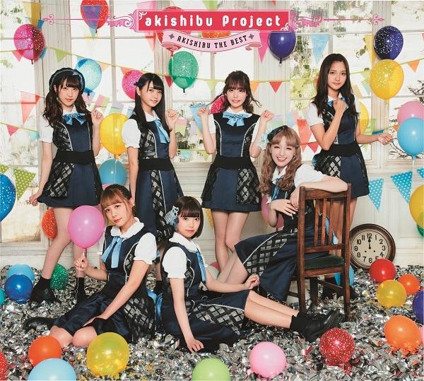 アキシブproject「AKISHIBU THE BEST」初回限定盤ジャケット