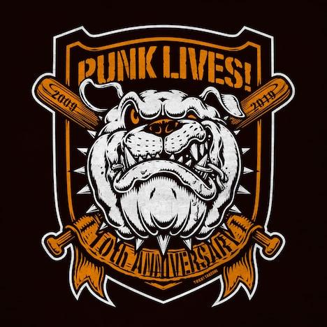 「PUNK LIVES! 2019」ロゴ